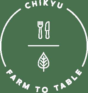 鵠沼野菜ビストロ CHIKYU FARM TO TABLE